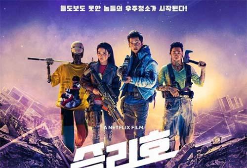 Film Song Joong Ki Terbaru