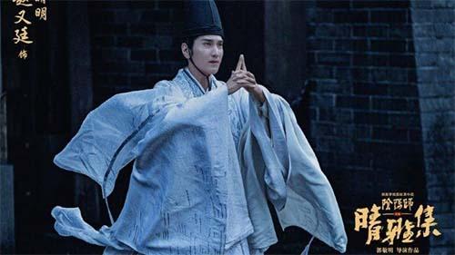 Nonton Yin Yang Master